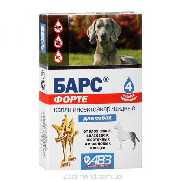 Капли от блох для собак Барс Форте
