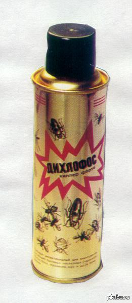 Дихлофос советский