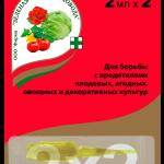 фуфанон-нова