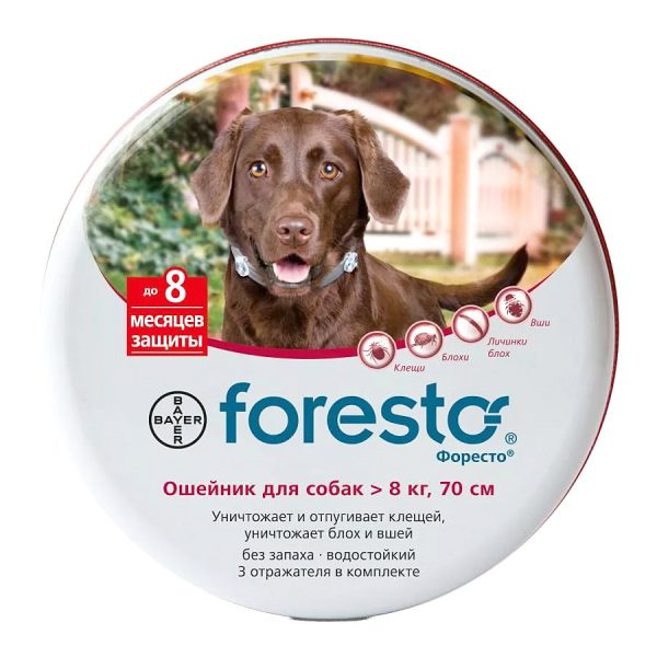 Ошейник Foresto для собак весом более 8 кг