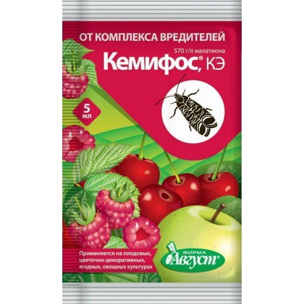 кемифос