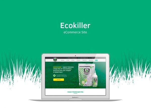 Официальные продажи Экокиллера