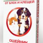 Ошейник Чистотел для котят и щенков