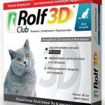 Ошейник Rolf Club 3d для взрослых кошек