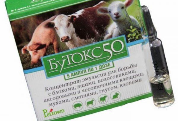 Препарат Бутокс