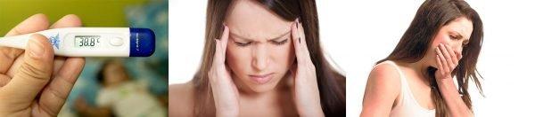Симптомы болезней