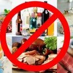 Удаление продуктов питания