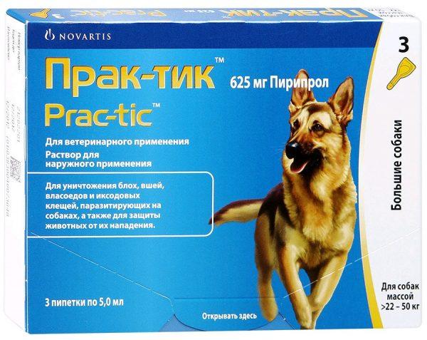 «Прак-тик» капли для собак