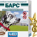 Ошейник Барс для средних пород собак