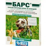 Капли для собак весом 20–30 кг