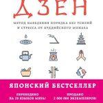 книги об уборке