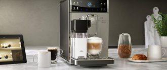 Кофемашина способна сварить изумительный, ароматный кофе