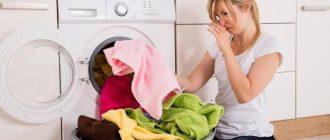Неприятные запахи остаются после стирки