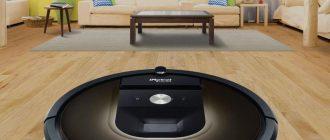 Предназначение пылесоса-робота - уборка пыли и загрязнений с поверхности пола