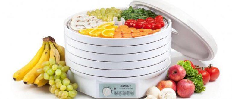 Сушилка для фруктов и овощей  незаменима при приготовлении заготовок
