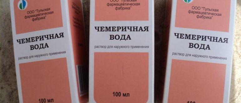 Чемеричная вода в упаковках