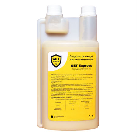 «Гет Экспресс» в литровой ёмкости
