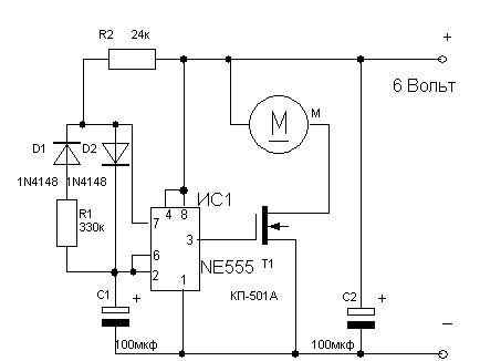 Схема отпугивателя с вибромотором