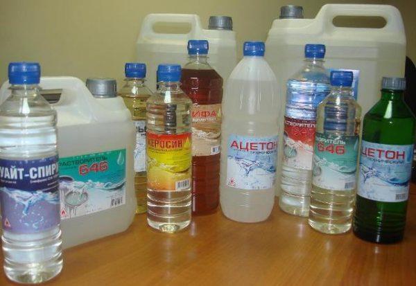 Химические растворители