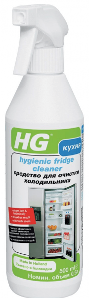 HG для гигиеничной очистки холодильника