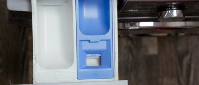 лоток стиральной машины