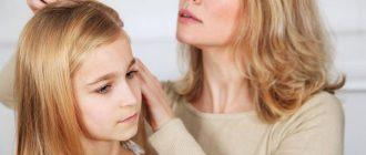 Мама осматривает голову девочки