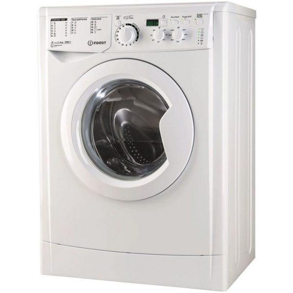 Ультраузкая стиральная машина