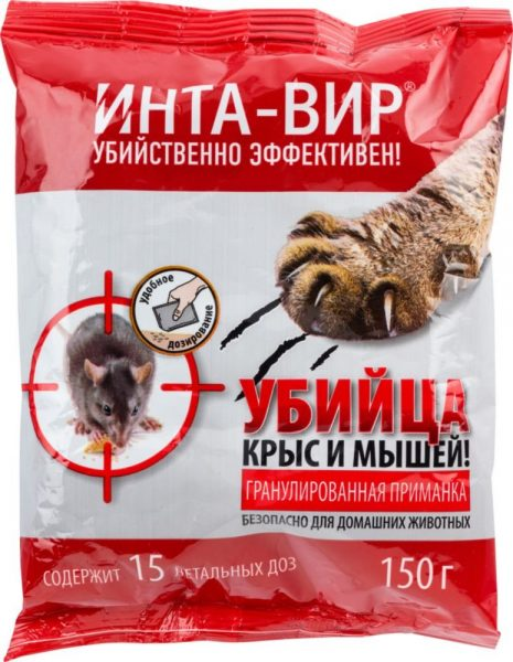 Инта-Вир от крыс