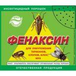 «Фенаксин»