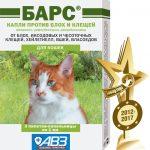 Средств защиты животных от блох «Барс»