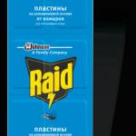 Пластины на алюминиевой основе Raid