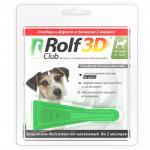 Rolf 3D капли в холку