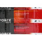 Пластины с двойным эффектом FORCE GUARD