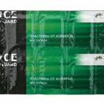 Пластины без запаха FORCE GUARD