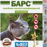 Ошейник для кошек «Барс»
