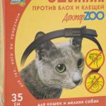 Ошейник для кошек «Доктор Zoo»