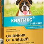 Ошейник для собак Kiltix